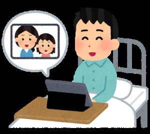 nyuin_online_menkai_man
